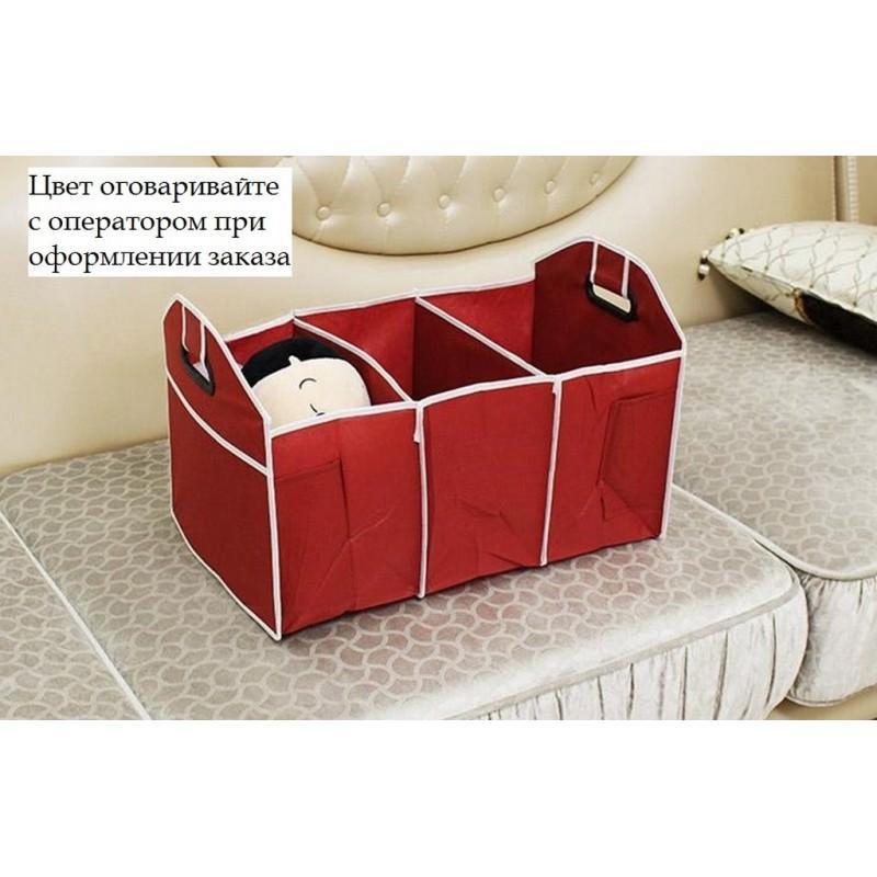Ящик для хранения вещей в багажнике автомобиля – нетканый текстиль, 3 отделения, крепкие ручки 200147