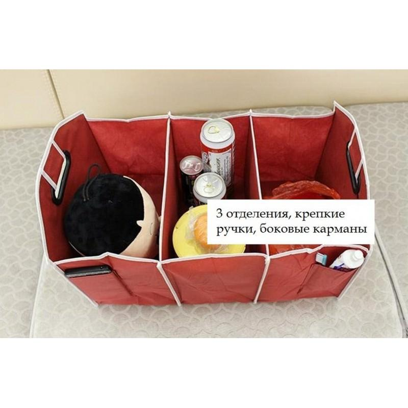 Ящик для хранения вещей в багажнике автомобиля – нетканый текстиль, 3 отделения, крепкие ручки 200148