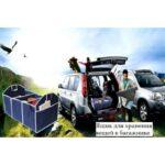 20318 thickbox default - Ящик для хранения вещей в багажнике автомобиля - нетканый текстиль, 3 отделения, крепкие ручки