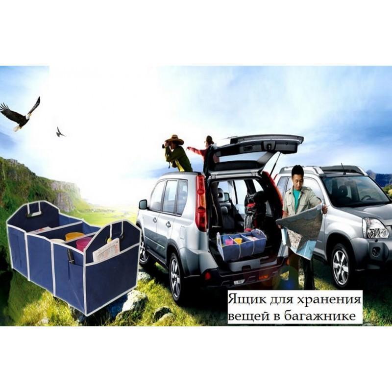 20318 - Ящик для хранения вещей в багажнике автомобиля - нетканый текстиль, 3 отделения, крепкие ручки
