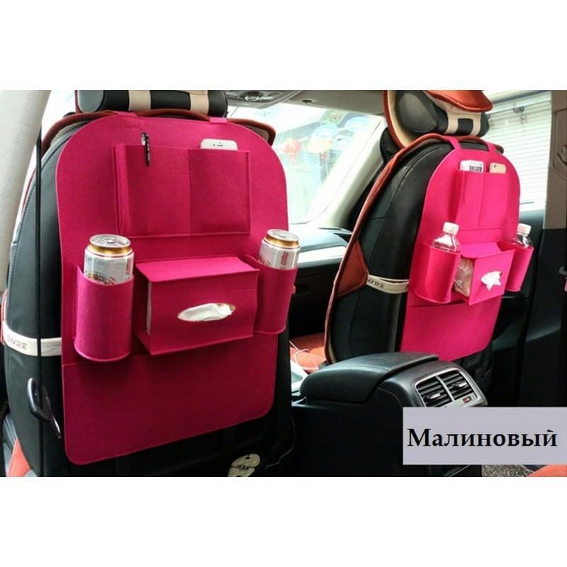 Чехол-сумка для автокресла (комплект из 2-х штук) – ассортимент цветов, универсальный размер, 6 функциональных отделений 200184