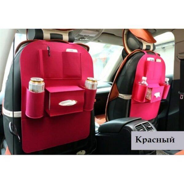 20365 - Чехол-сумка для автокресла (комплект из 2-х штук) - ассортимент цветов, универсальный размер, 6 функциональных отделений