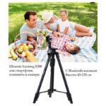 20389 thickbox default - Штатив Yunteng 5208 для смартфона, планшета и фотокамеры с Bluetooth-кнопкой (43-125 см)