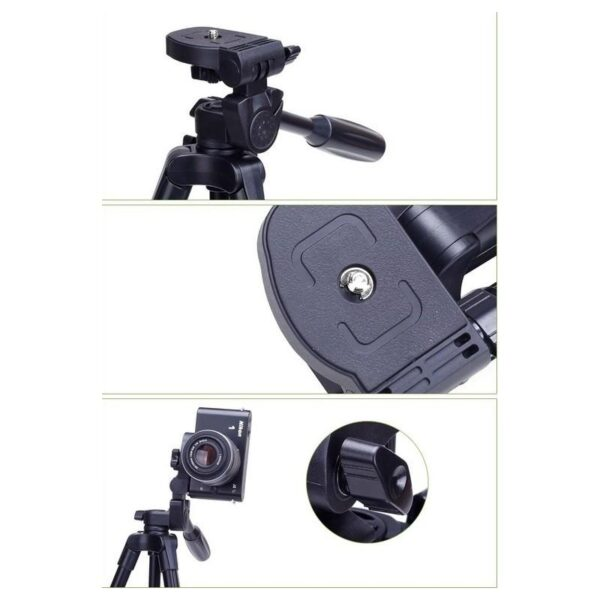 20391 - Штатив Yunteng 5208 для смартфона, планшета и фотокамеры с Bluetooth-кнопкой (43-125 см)