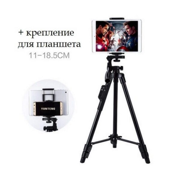 20393 - Штатив Yunteng 5208 для смартфона, планшета и фотокамеры с Bluetooth-кнопкой (43-125 см)
