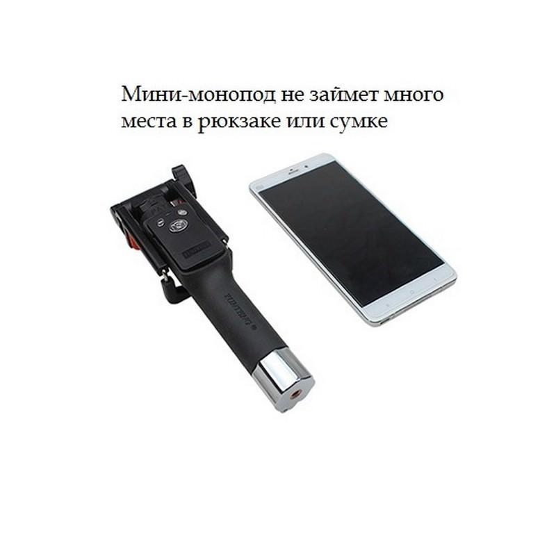 Мини-монопод Yunteng 888 с Bluetooth-пультом и ZOOM (19-80 см) 200220