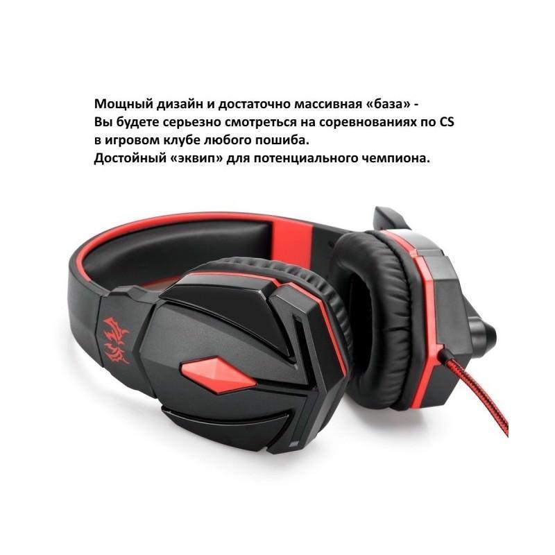 Игровые наушники Flymemo Kotion Each G4000 Pro Gaming с микрофоном, шумоподавление, подсветка, 2.2 м. 185039