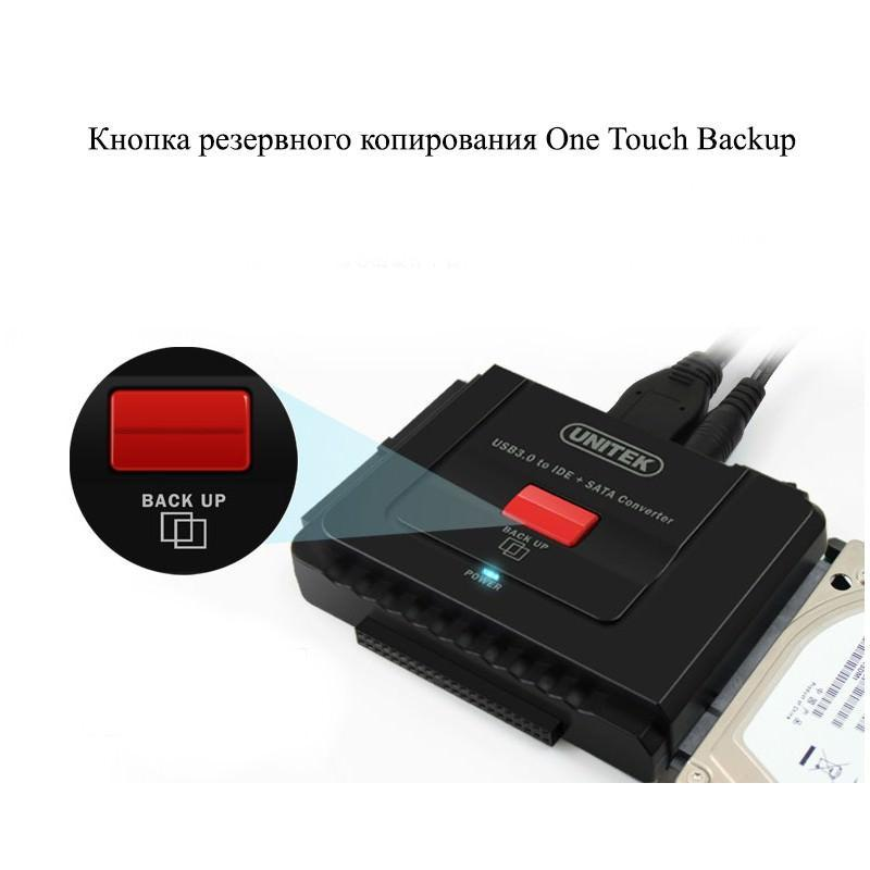 Универсальный конвертер UNITEK Y-3322 – переходник с USB 3.0 на IDE/ SATA жесткие диски 2.5/ 3.5 дюйма, а также DVD/ CD-приводы 200312