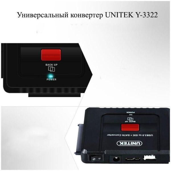20504 - Универсальный конвертер UNITEK Y-3322 - переходник с USB 3.0 на IDE/ SATA жесткие диски 2.5/ 3.5 дюйма, а также DVD/ CD-приводы
