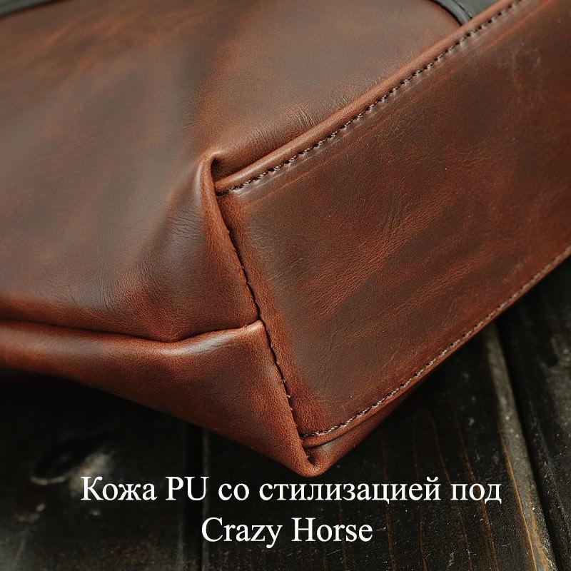 Мужской портфель-сумка O'Honor Classic Festiva 200404