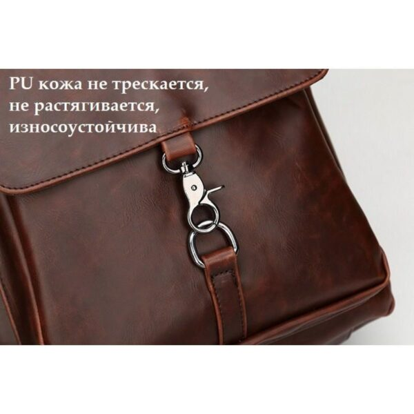 20656 - Стильный мужской рюкзак O`Honor Backpack