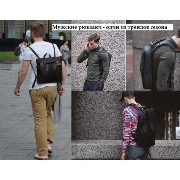 20666 - Стильный мужской рюкзак O`Honor Backpack