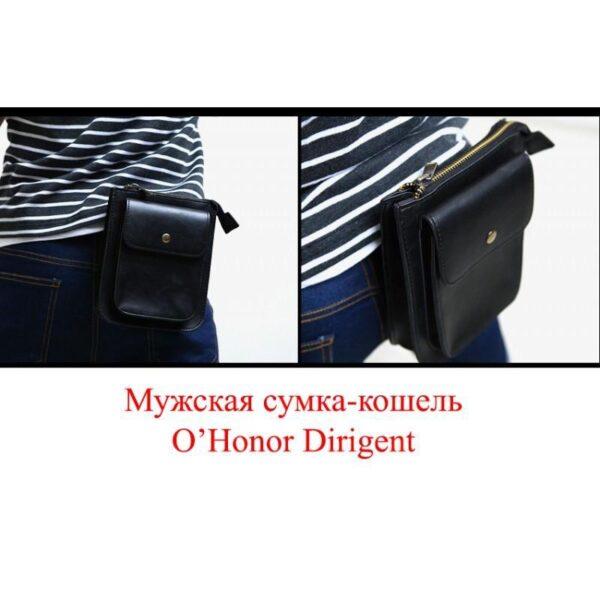 20697 - Мужская сумка-кошель O'Honor Dirigent