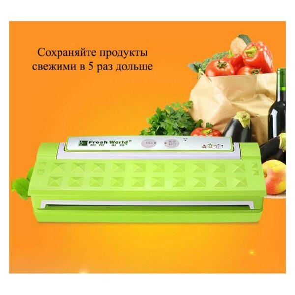 20817 - Домашний вакуумный упаковщик для сухих продуктов FreshWorld-2013S