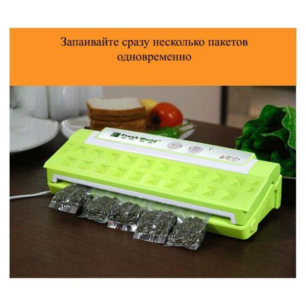 20820 - Домашний вакуумный упаковщик для сухих продуктов FreshWorld-2013S