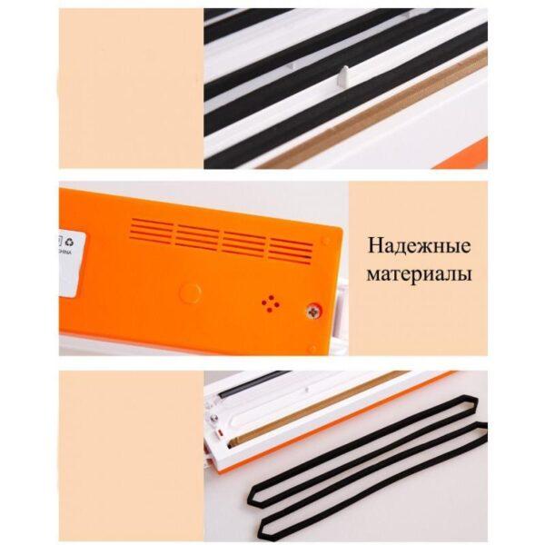 20885 - Портативный вакуумный упаковщик для сухих продуктов VACula
