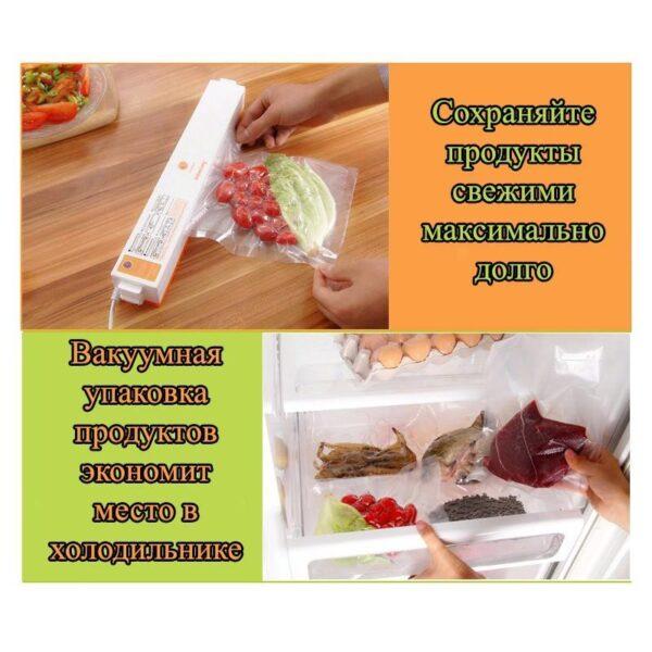 20888 - Портативный вакуумный упаковщик для сухих продуктов VACula