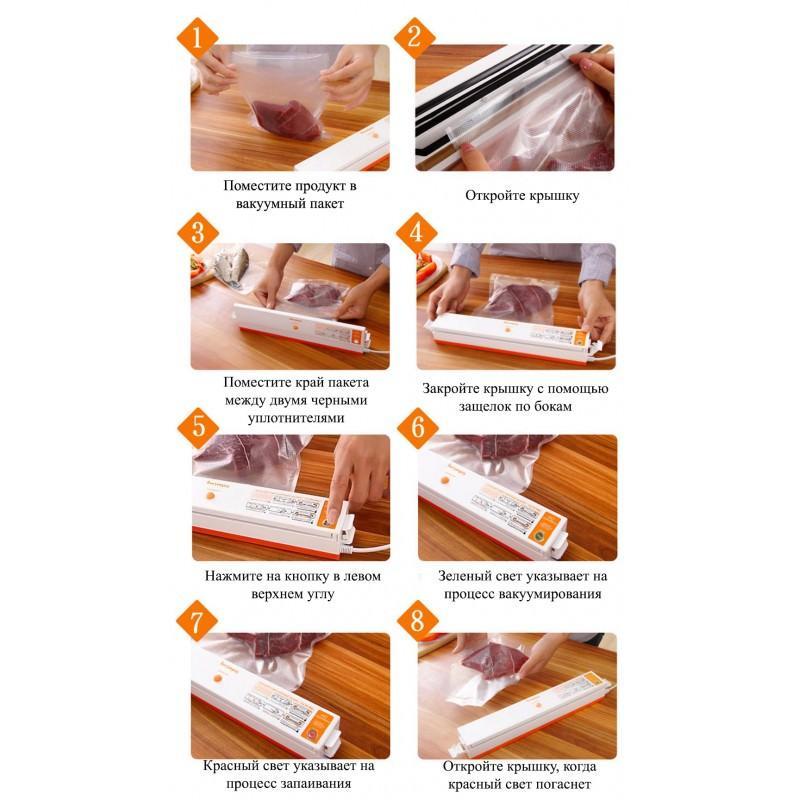 Портативный вакуумный упаковщик для сухих продуктов VACula 200670