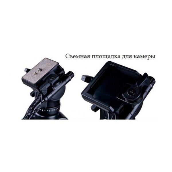 20914 - Универсальный штатив Yunteng 870 с пультом управления для фото и видеосъемки