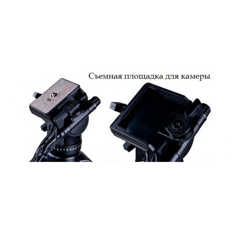 Универсальный штатив Yunteng 870 с пультом управления для фото и видеосъемки 200689