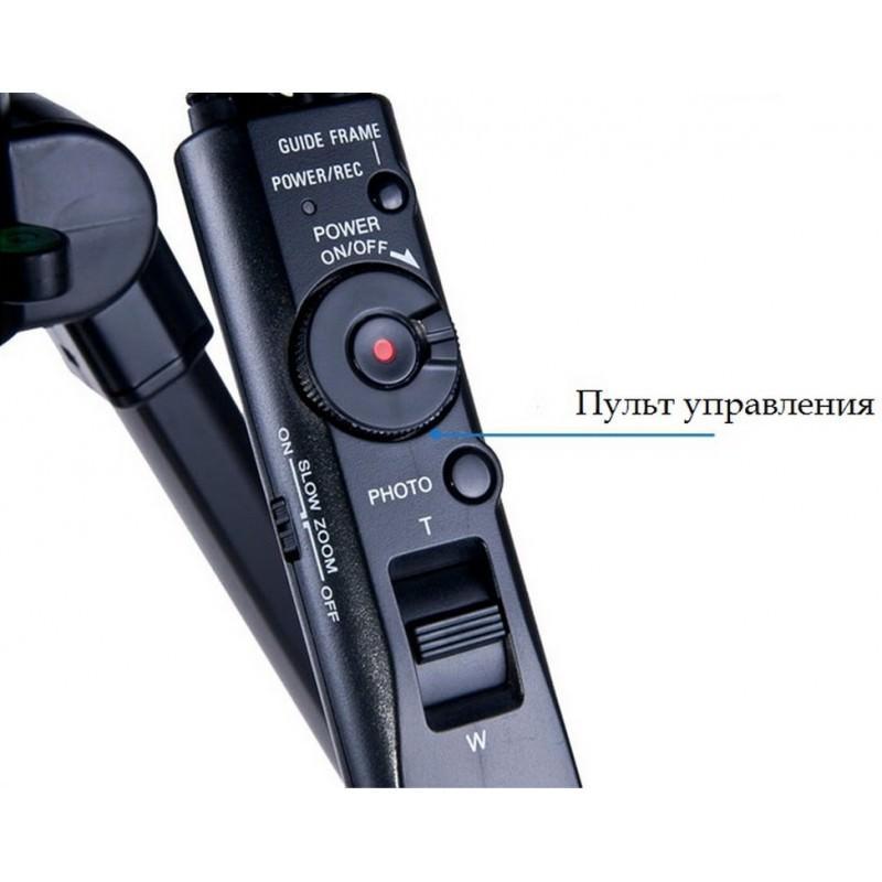Универсальный штатив Yunteng 870 с пультом управления для фото и видеосъемки 200693