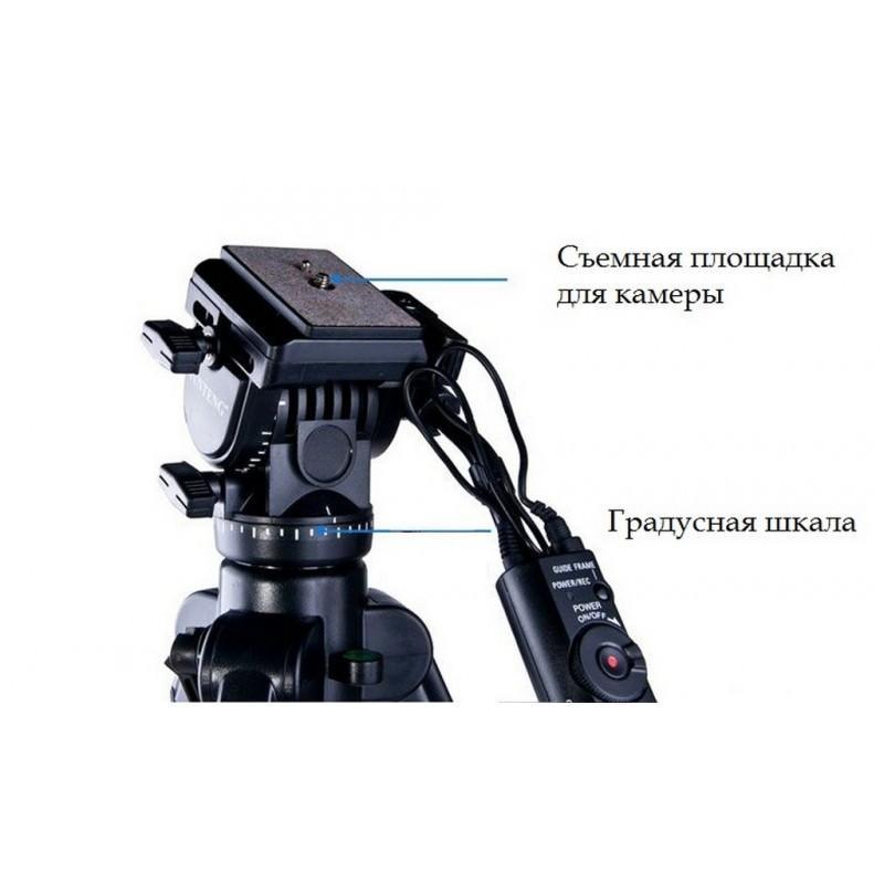 Универсальный штатив Yunteng 870 с пультом управления для фото и видеосъемки 200695