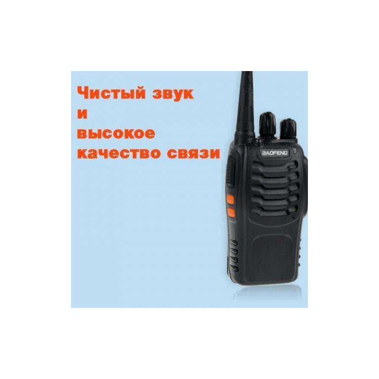 2103 - Портативная рация BAOFENG BF-888S - UHF, 5Вт, 16 каналов