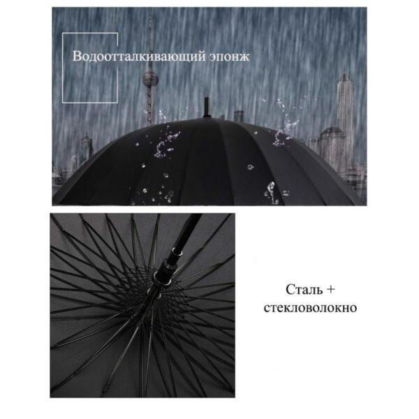 21260 - Зонт меч Катана: 24 спицы (оригинал, полная длина, спицы - стеклопластик!)