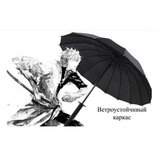 21264 - Зонт меч Катана: 24 спицы (оригинал, полная длина, спицы - стеклопластик!)
