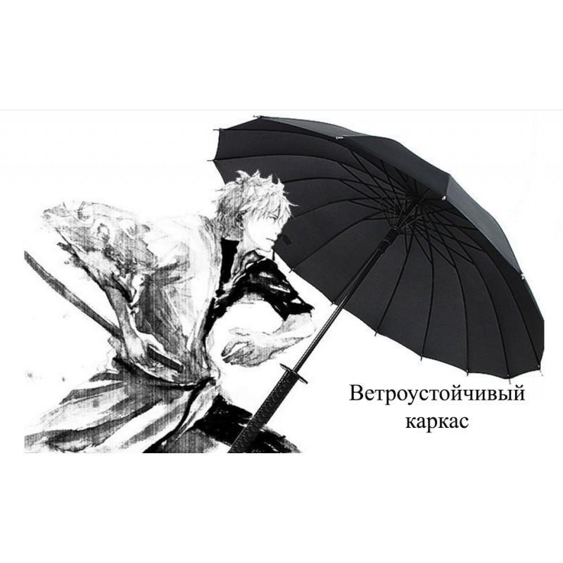 Зонт меч Катана: 8/ 16/ 24 спицы (оригинал, полная длина), трость 201005