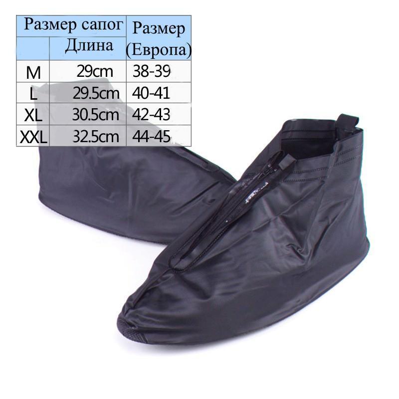 Складные водонепроницаемые мужские сапоги (чехлы-галоши на обувь) 201083
