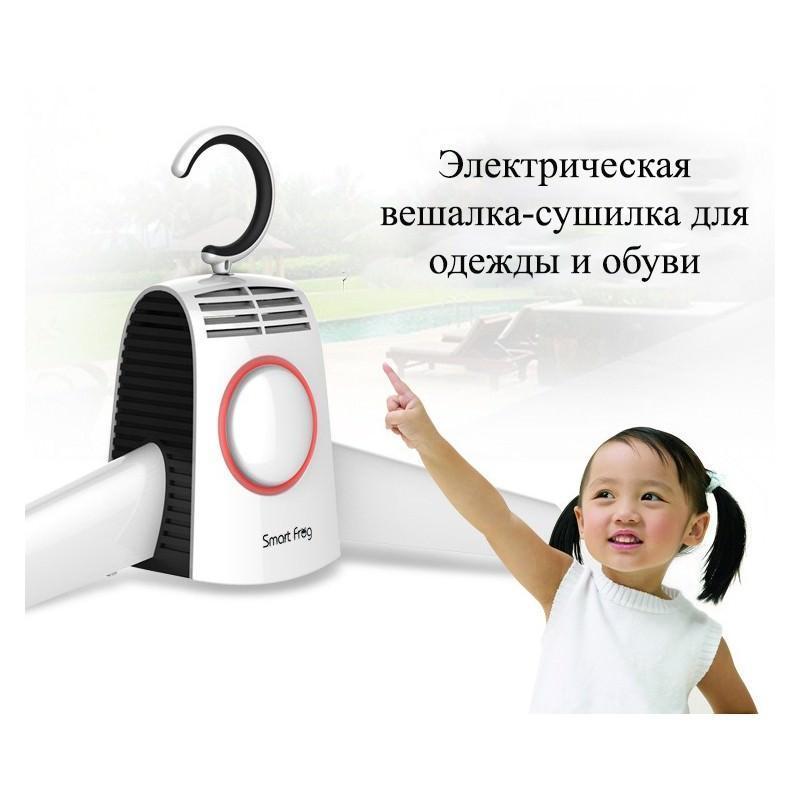 21365 - Электрическая вешалка-сушилка для одежды и обуви - защита от перегрева, стерилизация, складная