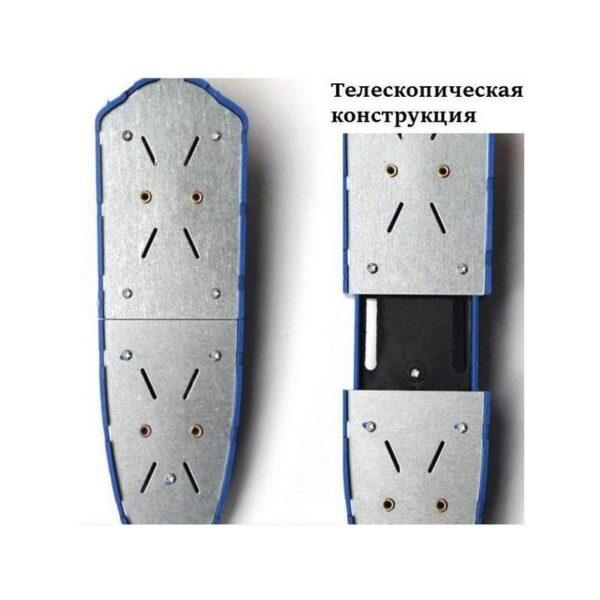 21420 - Универсальная сушилка для обуви