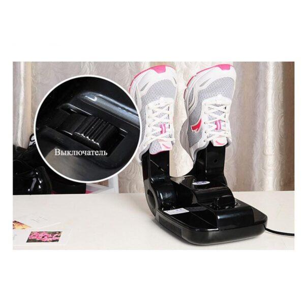 21545 - Электросушилка для обуви/ носков/ перчаток с системой ультрафиолетовой дезинфекции и таймером