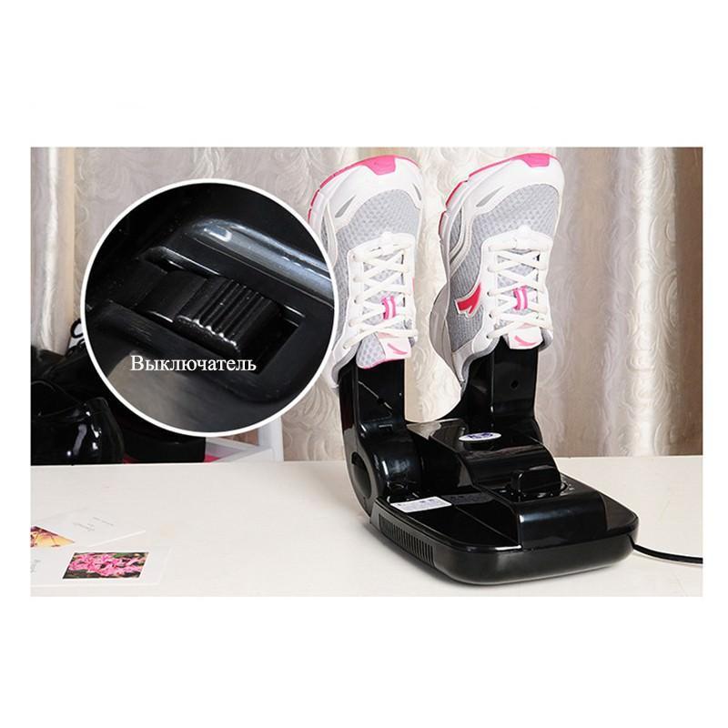 Электросушилка для обуви/ носков/ перчаток с системой ультрафиолетовой дезинфекции и таймером 201249