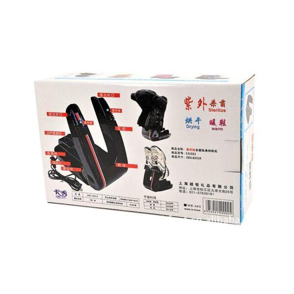 21549 - Электросушилка для обуви/ носков/ перчаток с системой ультрафиолетовой дезинфекции и таймером