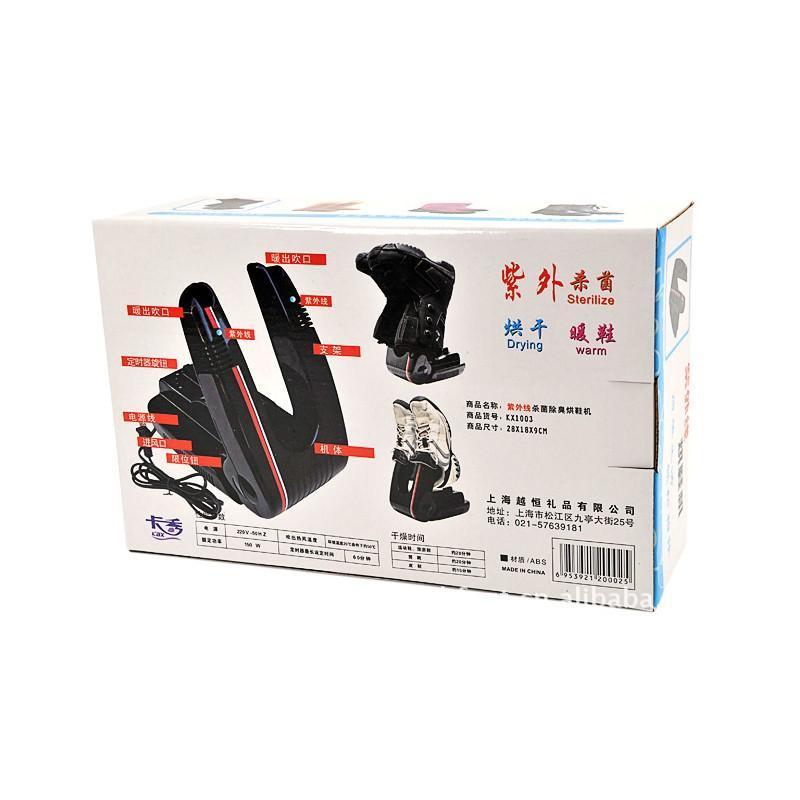 Электросушилка для обуви/ носков/ перчаток с системой ультрафиолетовой дезинфекции и таймером 201253