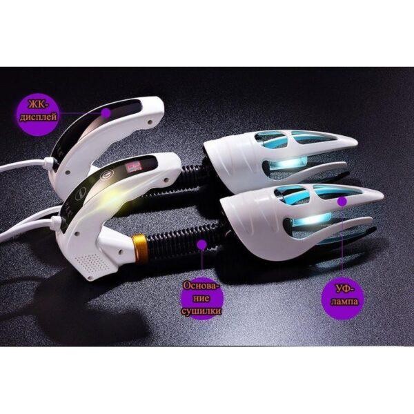 21662 - Электросушилка для обуви DryMaster c УФ-дезинфектором: ЖК-дисплей