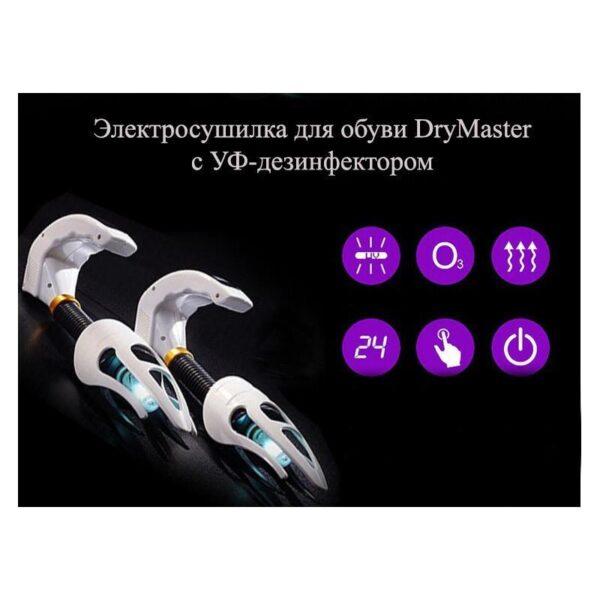 21669 - Электросушилка для обуви DryMaster c УФ-дезинфектором: ЖК-дисплей