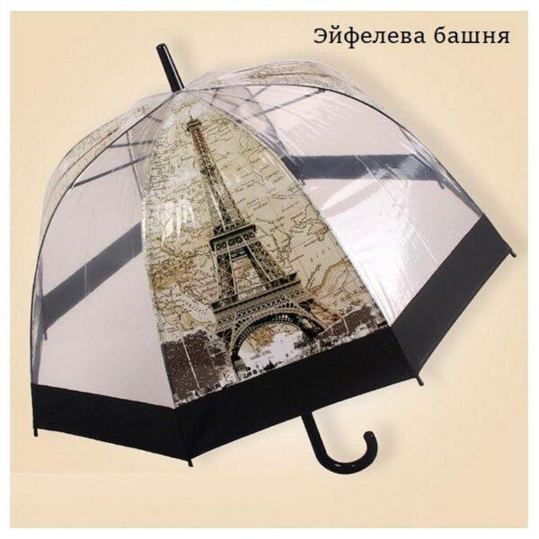 """21791 - Прозрачный полуавтоматический зонт """"Окно в Европу"""""""