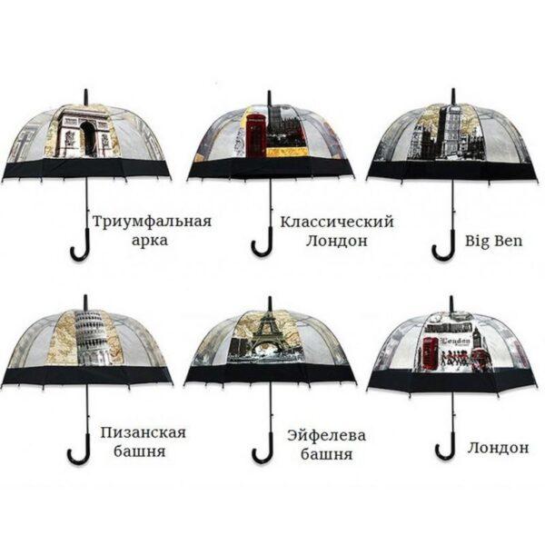 """21792 - Прозрачный полуавтоматический зонт """"Окно в Европу"""""""