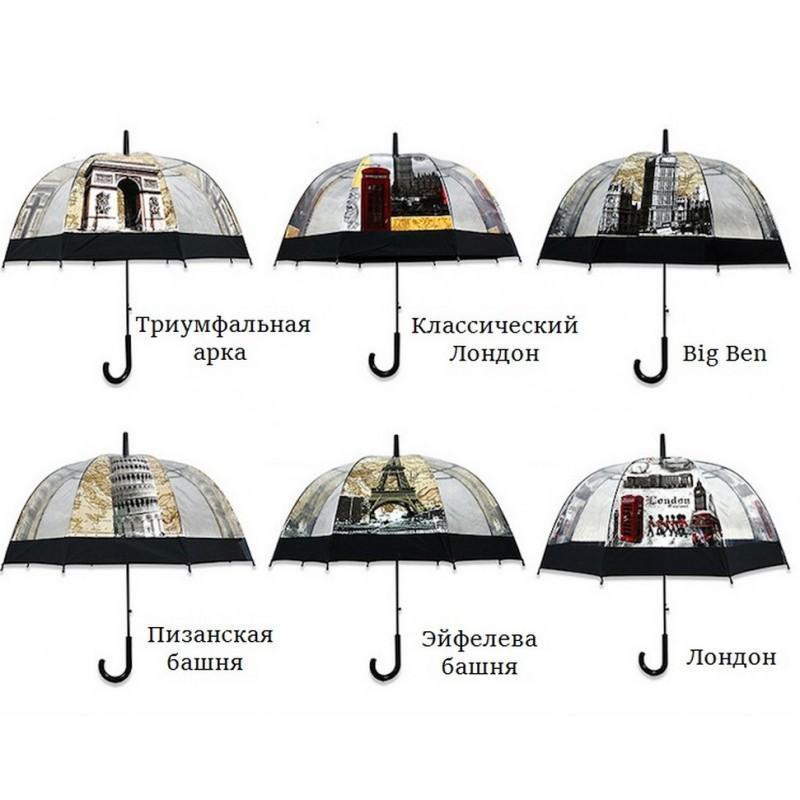 """Прозрачный полуавтоматический зонт """"Окно в Европу"""" 201448"""