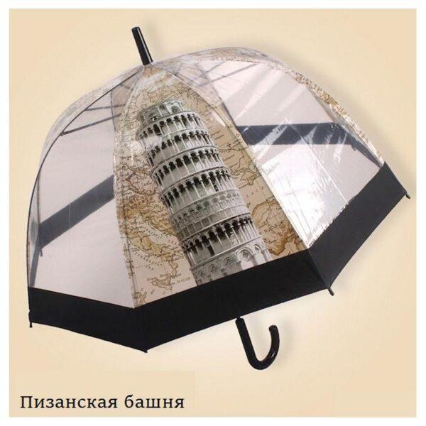 """21796 - Прозрачный полуавтоматический зонт """"Окно в Европу"""""""