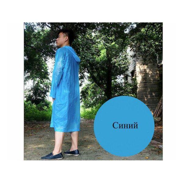 21835 - Плащ-дождевик с капюшоном Santura: водонепроницаемый ПВХ