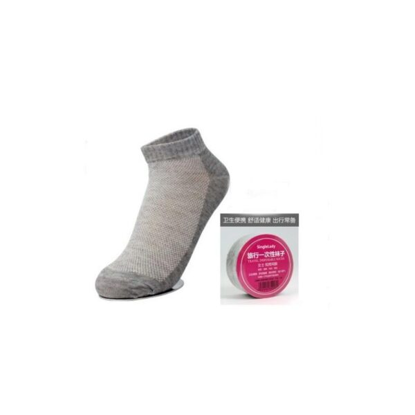 21841 - Прессованные (малообъемные) носки для путешествий и не только: супер-компактное хранение, хлопок