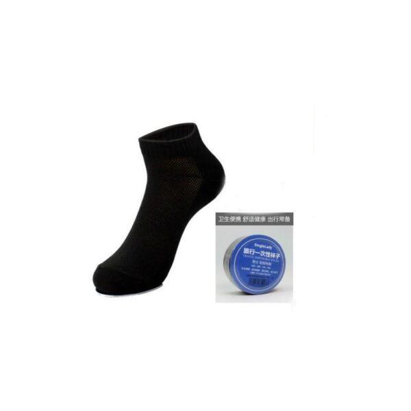 21857 - Прессованные (малообъемные) носки для путешествий и не только: супер-компактное хранение, хлопок