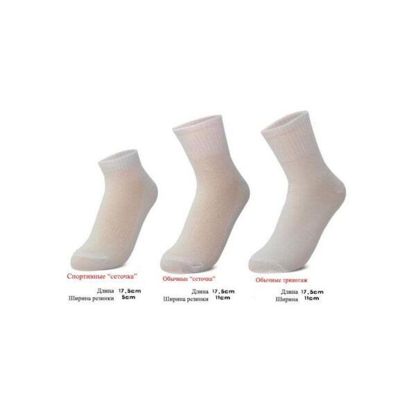 21862 - Прессованные (малообъемные) носки для путешествий и не только: супер-компактное хранение, хлопок