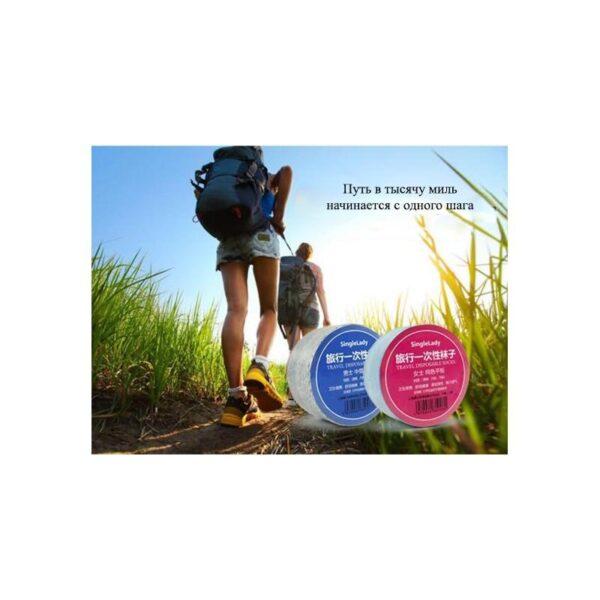 21864 - Прессованные (малообъемные) носки для путешествий и не только: супер-компактное хранение, хлопок