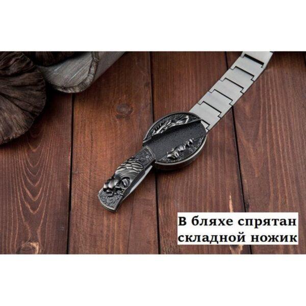 """21962 - Металлический мужской ремень с пряжкой-ножом """"Стальная кобра"""""""