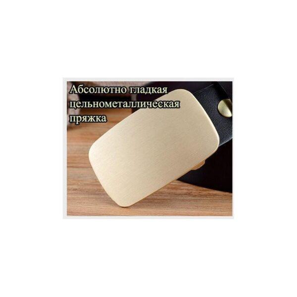 22042 - Кожаный классический ремень Golden Rock: кожа первый слой, цельный металл